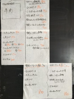 IMG_5622.JPG